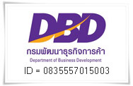 DBD Registered ID