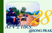 ATV 2 Hrs at Song Prak