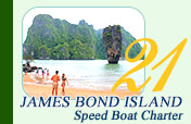James Bond Island Speed Boat Charter