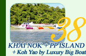 Khai Nok and PP Island and Koh Yao by Luxury Big Boat