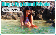King & Egg Island Private