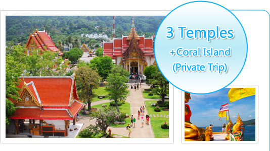 3 Temples Coral Island Private Trip